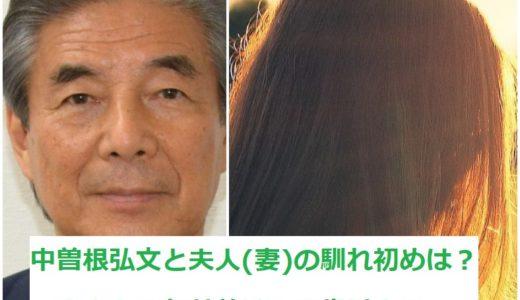 中曽根弘文 夫人(妻)は前川喜平の妹!顔画像や名前・年齢・経歴は?