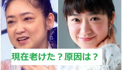 池脇千鶴の現在 老けた顔と過去の画像比較!原因は病気?役作り?