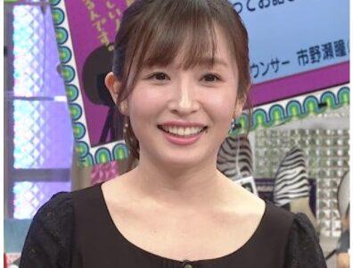 市野瀬瞳 大谷翔平が元彼氏!報道で出た女性の特徴と一致してて目撃情報も