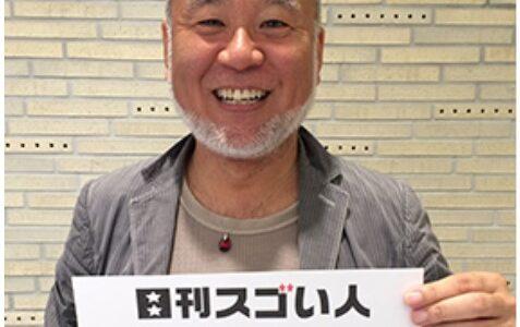 物河昭(ミカヅキモモコ社長)の経歴や学歴は?結婚していて息子がいるの?